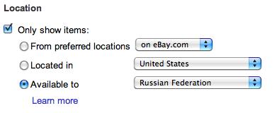 eBay ships to Russia