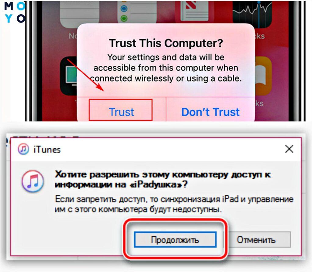 если iTunes не видит айфон - решение