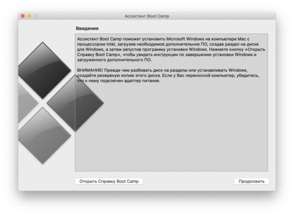 20 крутых фишек для Mac