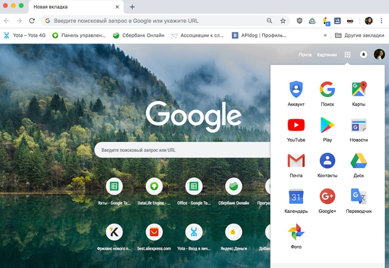 гугл для Макбук